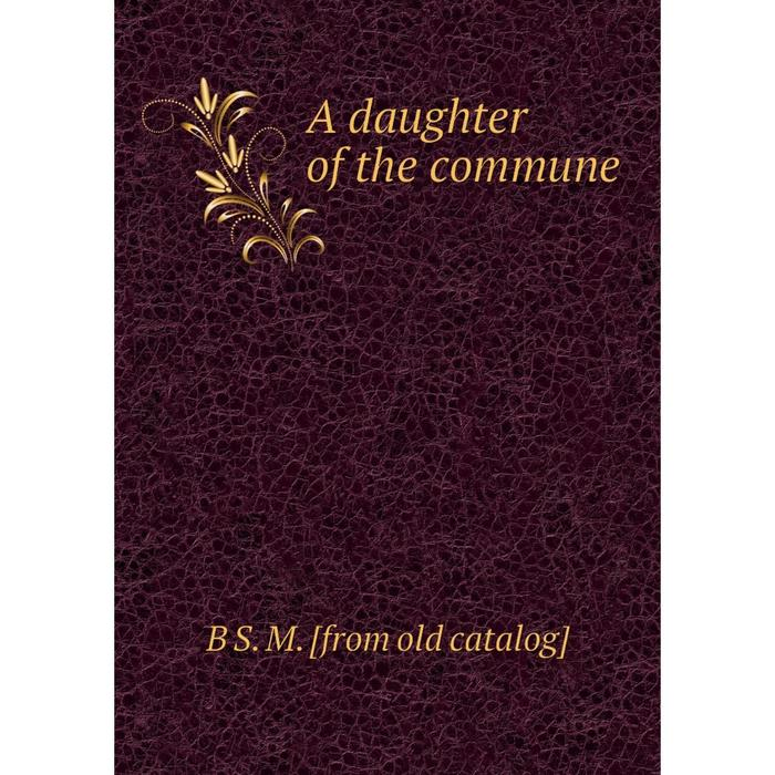 Книга A daughter of the commune