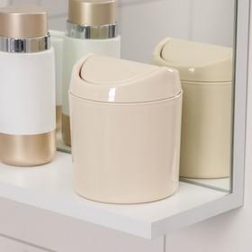 Контейнер для мусора Бытпласт «Настольный», 750 мл, цвет МИКС