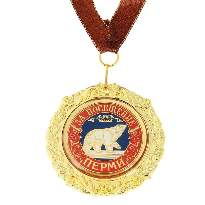 Медаль на подложке За посещение Перми