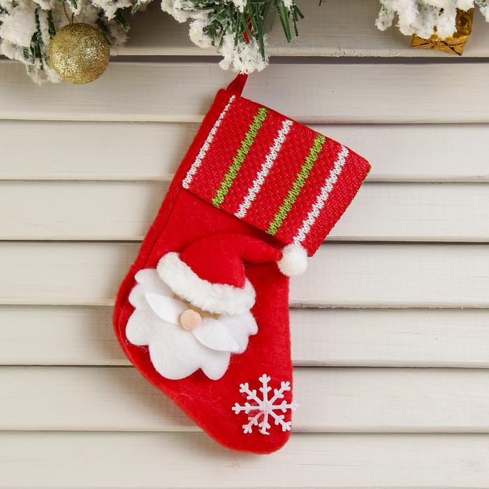 "Носок для подарков ""Дед Мороз со снежинкой"" 13*8 см"