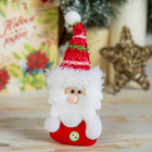 """Мягкая подвеска """"Дед Мороз в праздничном колпаке"""" 19*7 см красный"""