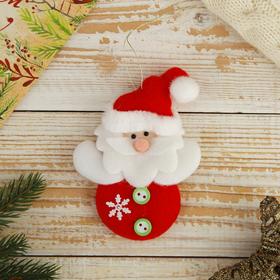 """Мягкая подвеска """"Дед Мороз с пуговками"""" 13*9 см красный"""
