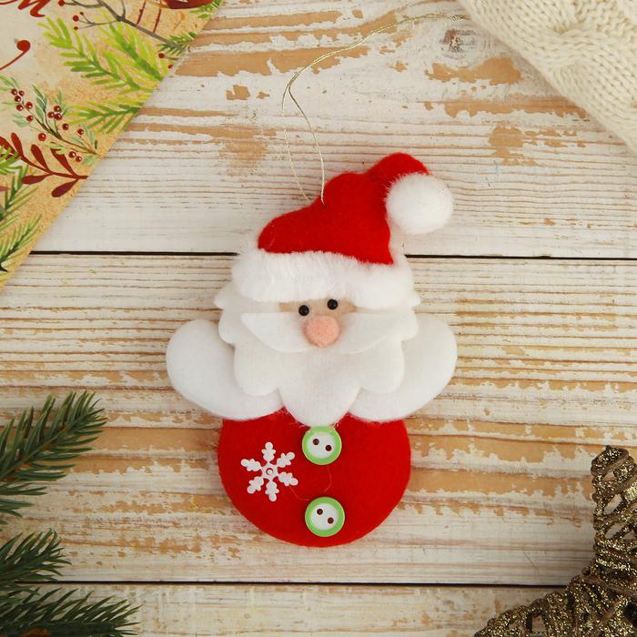 """Мягкая ёлочная игрушка """"Дед Мороз с пуговками"""""""