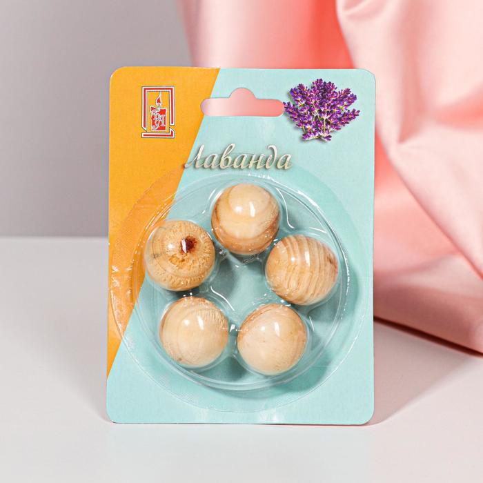 Арома-саше деревянные шарики (набор 5 шт), аромат лаванда