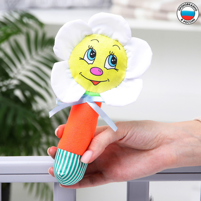 Погремушка на палочке «Ромашка», цвет МИКС - Фото 1