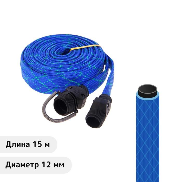 Шланг резиновый, d 12 мм 12, L 15 м, текстильная оплётка, распылитель, цвет МИКС