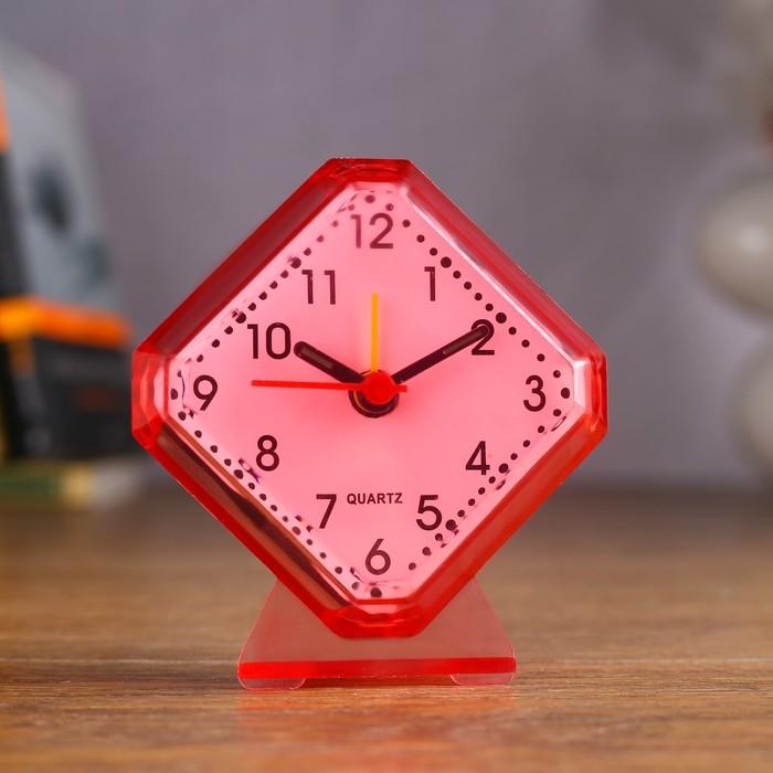 Будильник Ромбик, дискретный ход, 9 х 8 см, d6 см