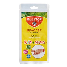 Браслет от комаров BugSTOP KID+МАМА
