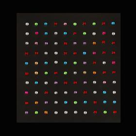 Стразы для декора, клеевые, 2 мм, цвет МИКС Ош
