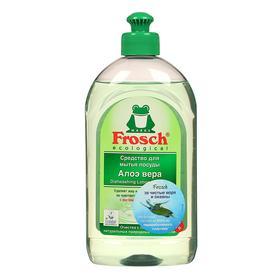 Средство для мытья посуды Frosch «Алое Вера», 500 мл