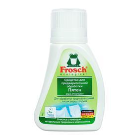 Средство для предварительной обработки пятен Frosch, 75 мл