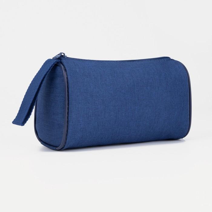 Косметичка-сумочка, отдел на молнии, цвет синий