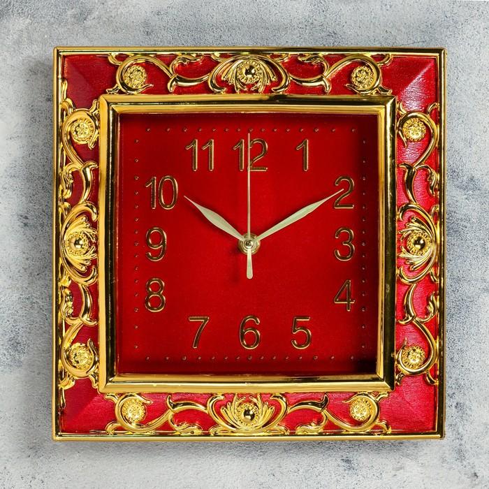 Часы настенные, серия Классика, Мэгги, бордо, 25х25 см
