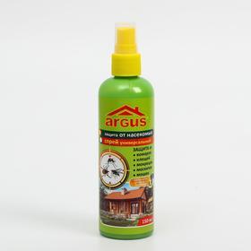 Лосьон-спрей 'Argus', универсальный, от комаров, клещей, мокрецов, москитов, мошек, 150 мл Ош