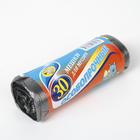"""Мешки для мусора 30 л """"Особо прочные"""", толщина 8 мкм, рулон 20 шт, цвет чёрный"""