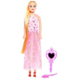 Кукла-модель «Оля» в платье, с аксессуарами, МИКС Ош