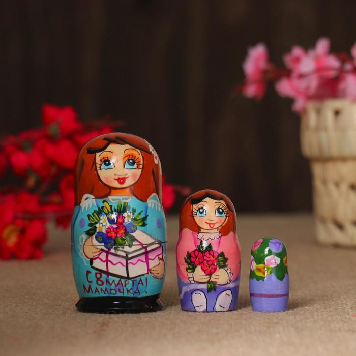 Матрешка С 8 марта, мамочка , 3-кукольная, 10 см, ручная роспись