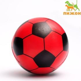 Мячик зефирный 'Звезды футбола', микс цветов Ош