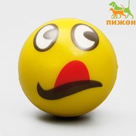 Мячик зефирный 'Эмоции', микс эмоций Ош