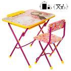 Набор детской мебели «Никки. Маленькая принцесса» складной, цвета стула МИКС