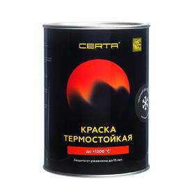 Эмаль термостойкая «Церта», ж/б, до 1200 °С, 0,8 кг, черная Ош