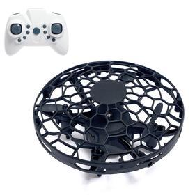 Квадрокоптер радиоуправляемый «Летающая тарелка», управление пультом и ладонью Ош