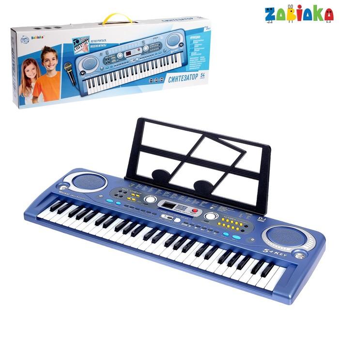 """Синтезатор """"Музыкальный взрыв"""", 54 клавиши с цифровым дисплеем, работает от сети и от батареек"""