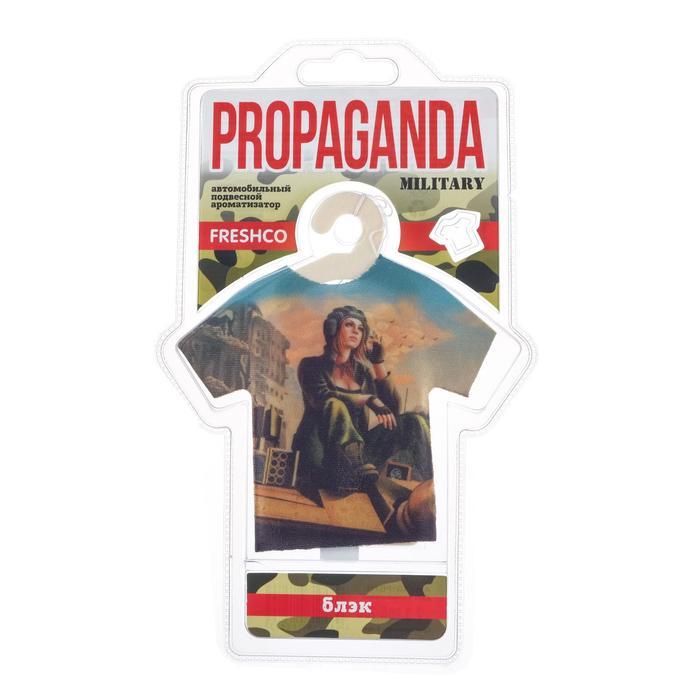 "Ароматизатор подвесной майка ""Freshco Propaganda Military"", блэк"