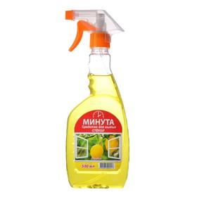 """Средство для мытья стёкол и зеркал Минутка """"Лимон"""" с распылителем, 0,5 л"""