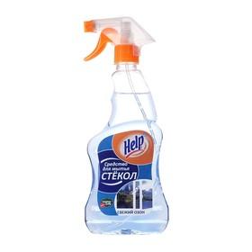 """Средство для мытья стёкол и зеркал Help """"Свежий озон"""" с распылителем, 0,5 л"""