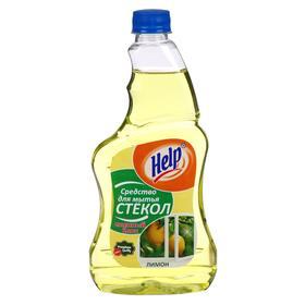 """Средство для мытья стёкол и зеркал Help """"Лимон"""" без распылителя, 0,5 л"""