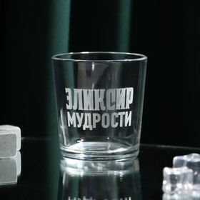 """Стакан для виски """"Эликсир мудрости"""""""