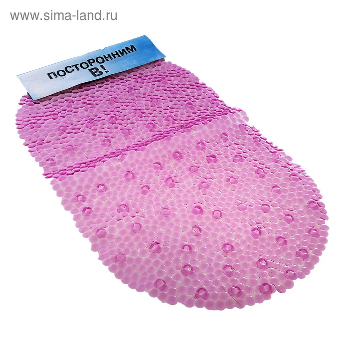 "Коврик для ванны ""3D Капли"" 38х68,  цвет розовый"