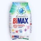 Порошок стиральный BiMax «100 пятен», автомат, 1,5 кг