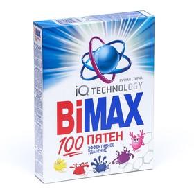 """Стиральный порошок BiMax COMPACT """"100 пятен"""", 400 гр"""