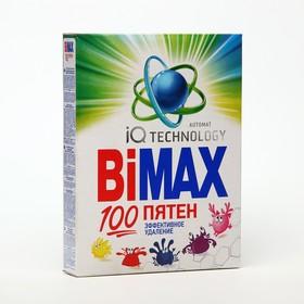 Стиральный порошок BiMax Двойной эффект '100 пятен' автомат, 400 гр Ош