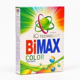 Стиральный порошок BiMax Color Автомат 'Сила цвета', 400 гр Ош