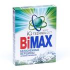 """Порошок стиральный BiMax """"Автомат Белоснежные вершины"""", 400 г"""