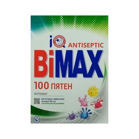 """Порошок стиральный BiMax """"Автомат 100 пятен"""", 4000 г"""