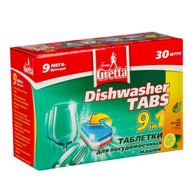 Таблетки для посудомоечных машин Frau Gretta 9 в 1, 30 шт Ош