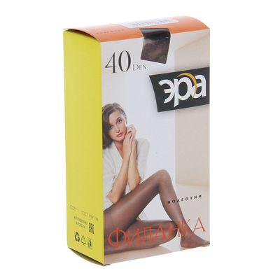 Колготки женские «Филанка» 40, цвет телесный, размер 5 - Фото 1