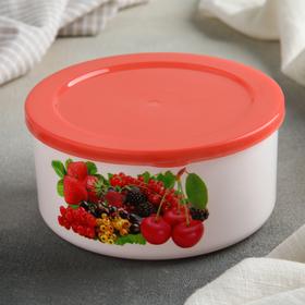 Контейнер пищевой круглый Альтернатива «Смак», 700 мл, цвет красный