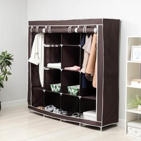 Шкаф для одежды, 164×42×165 см, цвет коричневый Ош
