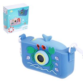 Детский фотоаппарат «Морское приключение», цвет синий Ош