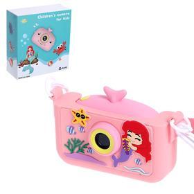 Детский фотоаппарат «Морское приключение», цвет розовый Ош