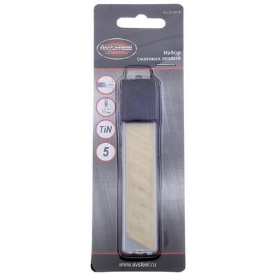 Лезвия для ножа AV Steel AV-910018, 18 мм, 5 штук - Фото 1