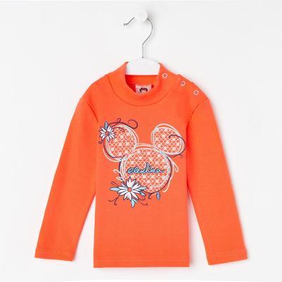 Водолазка для девочки, цвет оранжевый, рост 86 см - Фото 1
