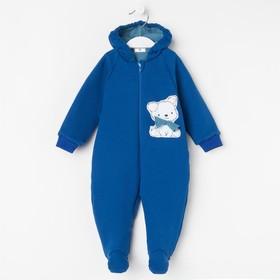 Комбинезон для новорождённых, цвет синий, рост 68 см Ош