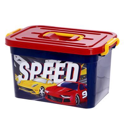 Ящик для игрушек Speed, с крышкой и ручками, 6.5 л - Фото 1