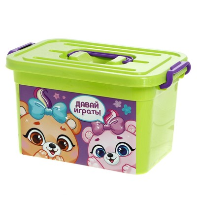 Ящик для игрушек «Давай играть», с крышкой и ручками, 6.5 л - Фото 1